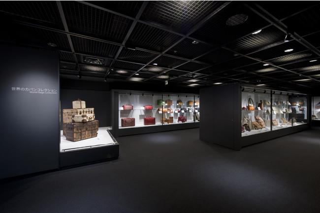 世界のカバン博物館 内観