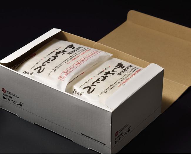 G 賞 北九州名物 かしわうどん 6 食入りイメージ
