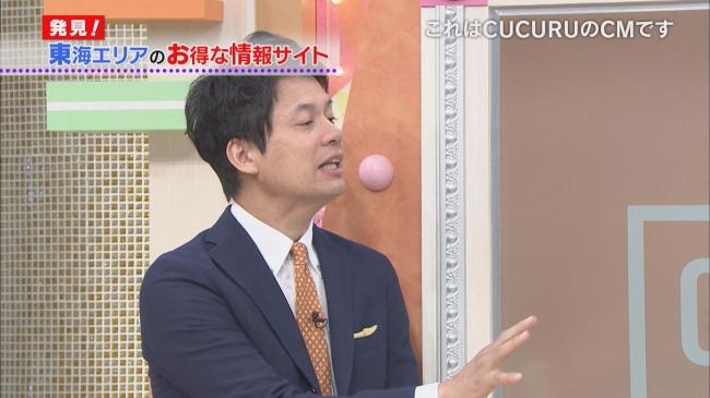 TBSテレビ系列平日昼の情報番組枠