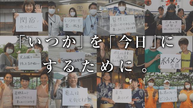 愛知 県 コロナ cbc