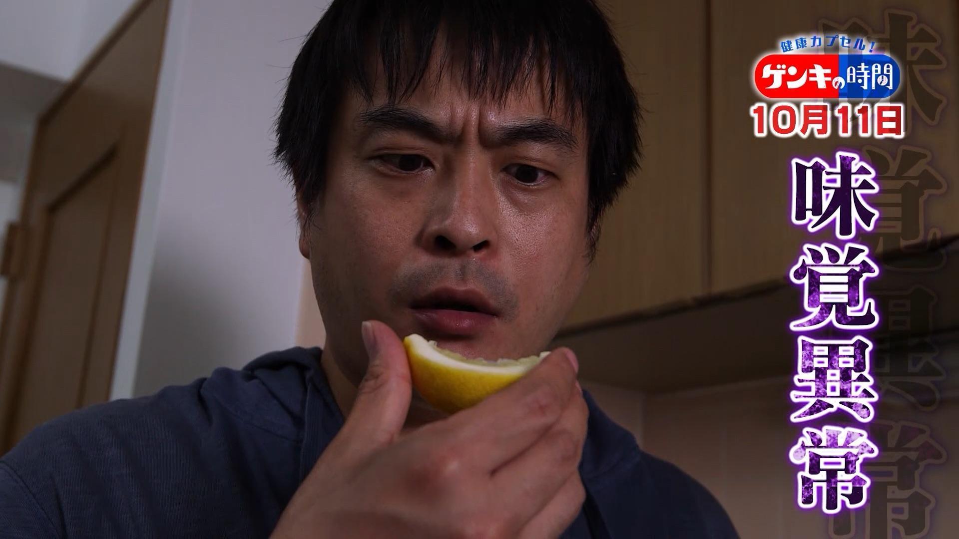 原因 障害 コロナ 味覚