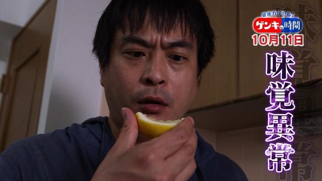 が コロナ しない 味