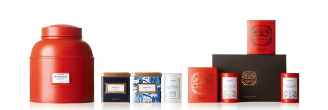 セットメニューで提供する「遊山茶訪」商品イメージ