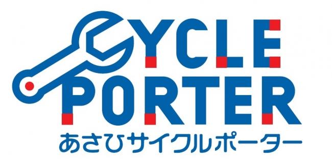 自転車の 自転車出張修理大阪 : ... 自転車の出張修理サービス※2