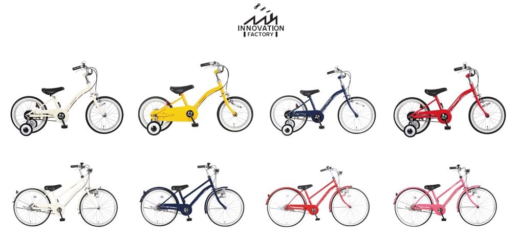 ... 自転車 サイクルベースあさひ