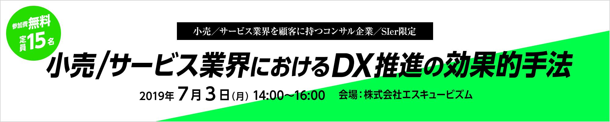 D1538-205-561589-0