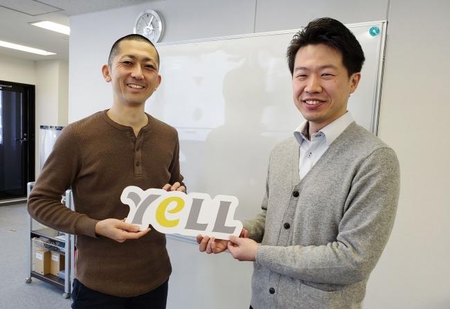 (左)エール株式会社 代表取締役 櫻井将氏、 (右)さくら情報システム株式会社 佐原洋輔氏