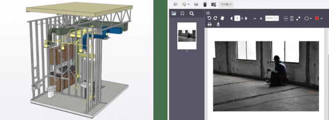 クラウド上での各種3Dモデル表示             プロジェクト現場写真の管理