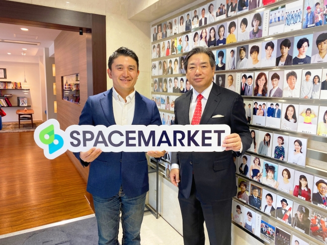 (左)スペースマーケット代表取締役CEO:重松、(右)ワタナベエンターテインメント代表取締役会長:吉田氏