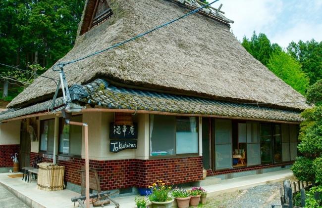 スペースマーケットに宿泊施設として掲載されている京都の古民家
