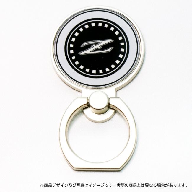 スマホリング フェアレディZ(PS30)