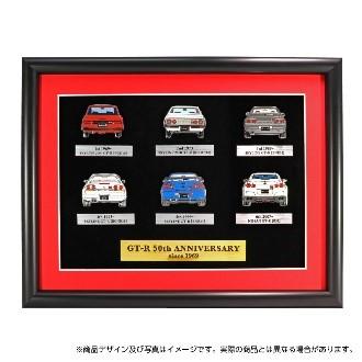 歴代GT-R額装ピンバッジセット 10,000円(税別)
