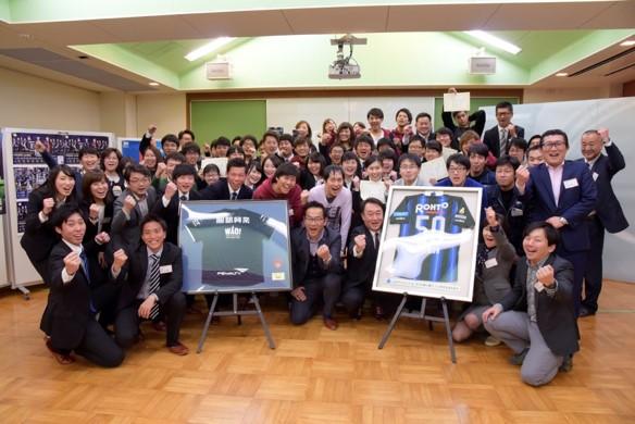 参加者全員での集合写真。