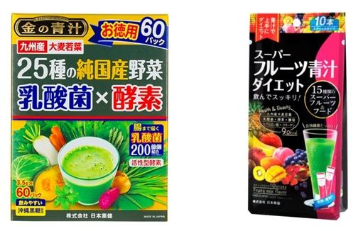 酵素ダイエット 人気