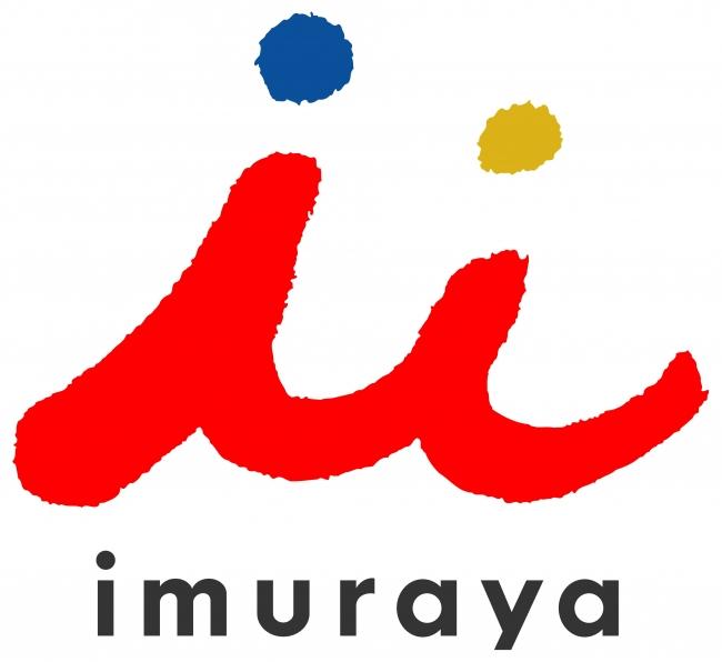 井村屋ロゴ