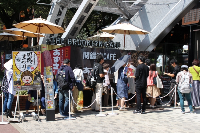 名古屋で開催した 『関鍛冶CAFE&あずきBAR』の様⼦