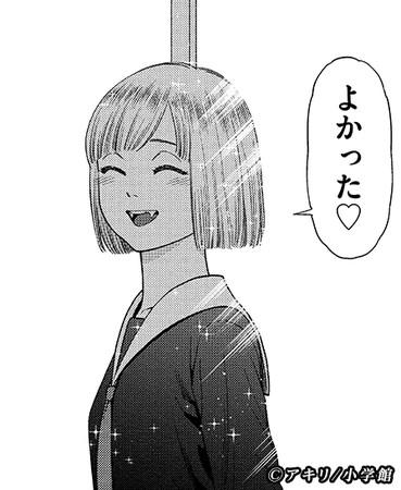 大喜利コンテスト お題1.