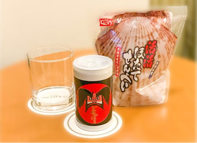 日本酒じょっぱりとほたてせんべい