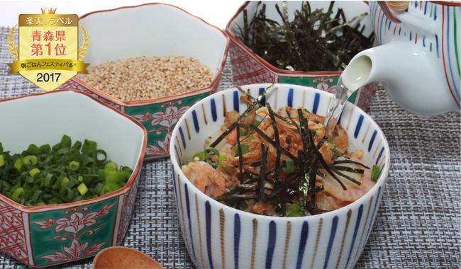 県産の米と魚介類の香りが楽しめる朝食にぴったりの一品です。 ※写真はイメージです。