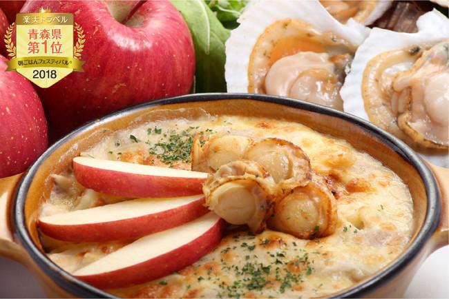 りんごとほたてが相性抜群です。マカロニの代わりにもちもちのすいとんが入っています。 ※写真はイメージです。