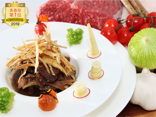 県産の素材を使ったご飯がすすむ一品です。 ※写真はイメージです。