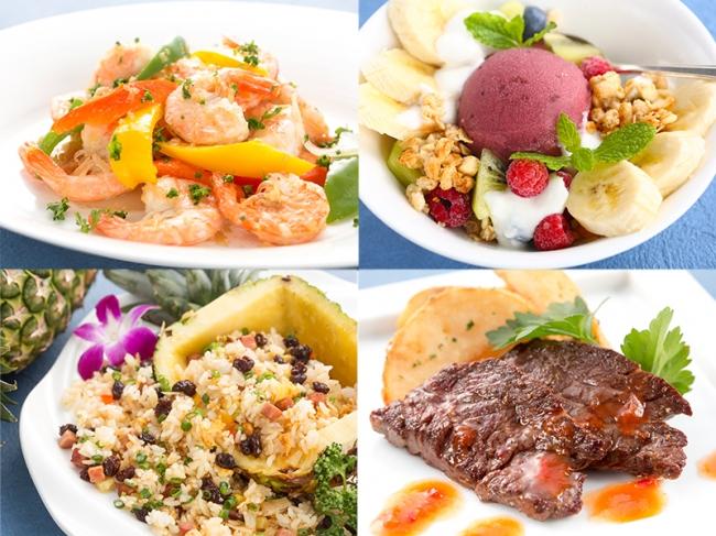 左上:ガーリックシュリンプ、右上:アサイーシャーベット、左下:パイナップルチャーハン、右下:牛肉のソテー ハワイアンソース
