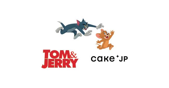 """と ジェリー 実写 トム 人気アニメ『トムとジェリー』実写映画化、""""世界一素敵なウエディングパーティー""""のため奮闘"""