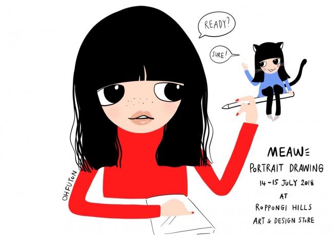Fendiやmcmコラボで人気 タイのイラストレーター Oh Futonが日本デビュー M M株式会社のプレスリリース
