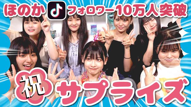 めるぷちメンバーのお祝い動画