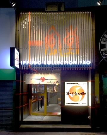 IPPUDO TAO FUKUOKA店舗外観