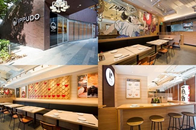 シンガポール9店目のタンジョンパガーセンター店
