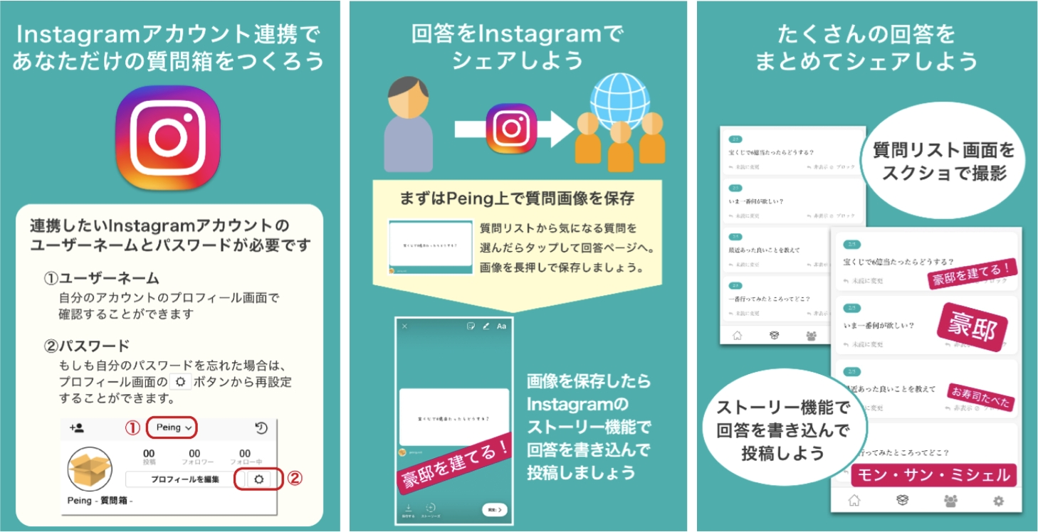 箱 インスタ 消し方 質問 Instagram(インスタ)で質問箱のURLを貼り付けたい!設置や回答のやり方