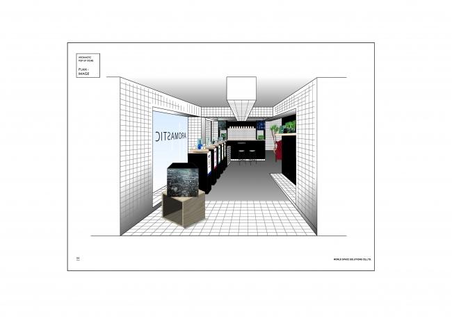 AROMA Lounge image
