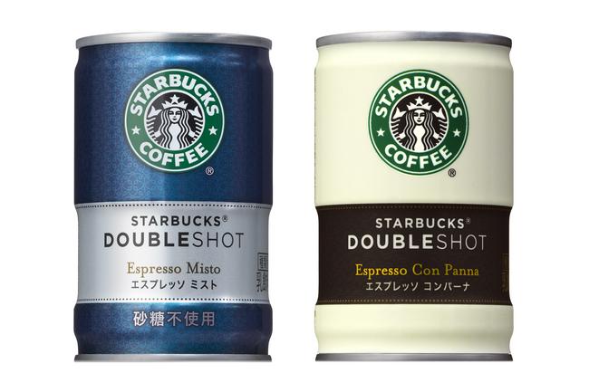 コーヒー ダブル ナ