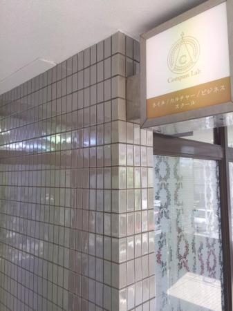 ネイル・カルチャー・ビジネススクールCompassLab(コンパスラボ)