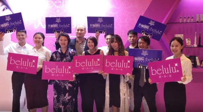 belulu日本スタッフと中国スタッフ
