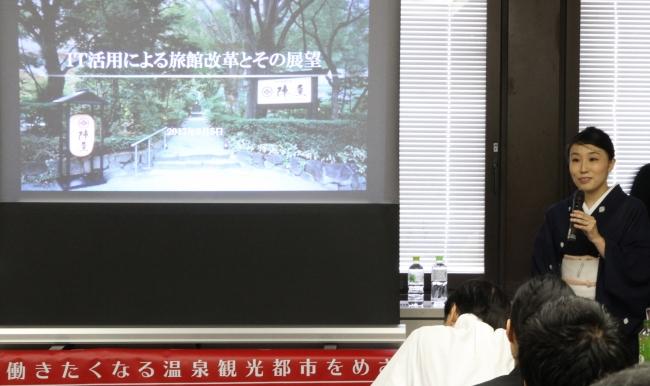 株式会社陣屋 代表取締役 宮﨑知子氏