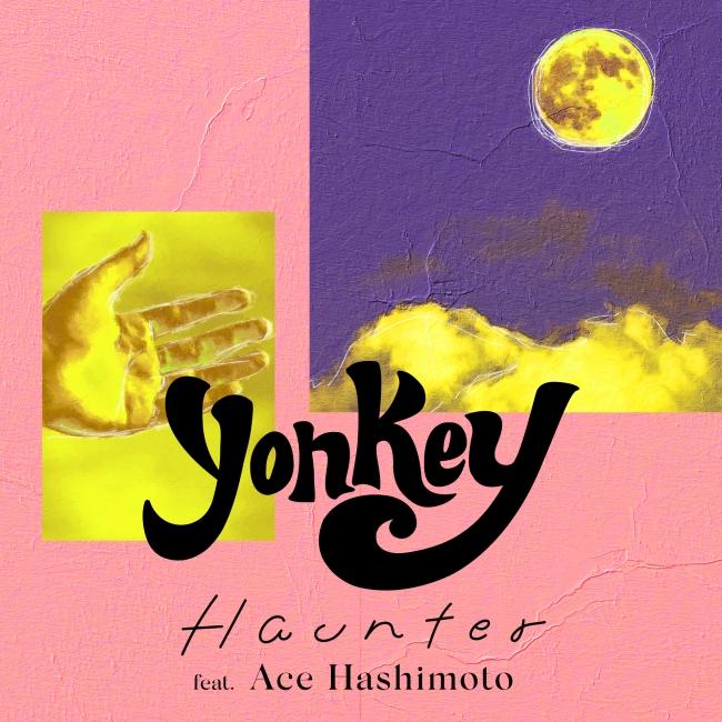 業界注目の若手アーティストyonkeyが、新曲で日米コラボ!新曲「Haunter (feat. Ace Hashimoto)」をリリース!MVも同時公開