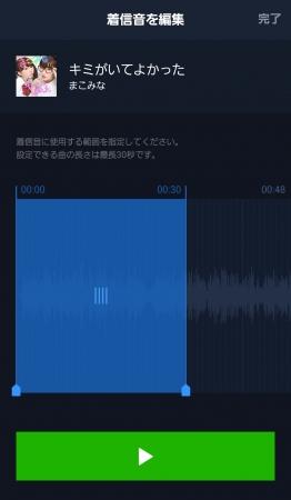 Amazon Musicで音楽をダウンロードする方法