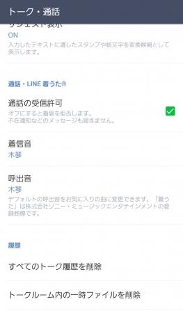 Google Play Musicでダウンロードした ... - appllio.com