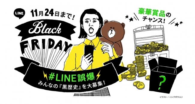 LINE、待望の「送信取消機能」を実装へ
