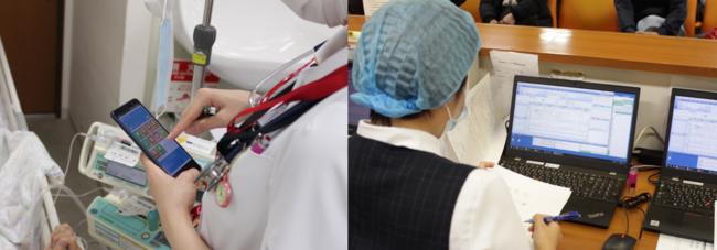 札幌ハートセンター 心臓血管クリニックで利用される「カルテMan・Go!」