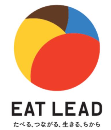 「EAT LEAD」ロゴ