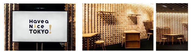 (左から)オンラインイベントも可能な大型4Kモニター、可変性のある什器、木を基調としたデザインの空間