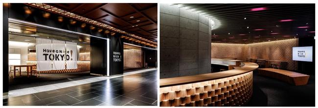(左から)三菱ビル1F「Have a Nice TOKYO!」入口、内観