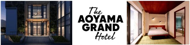 (左から)ホテルエントランスイメージ、ロゴ、ホテル客室イメージ