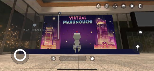 ユーザー画面イメージ
