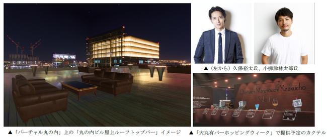 主に DINKS 家庭を想定した新発想の分譲住宅 18 棟の分譲地内に 4 棟の「Sumi-Ka 空の稔」街区を建築