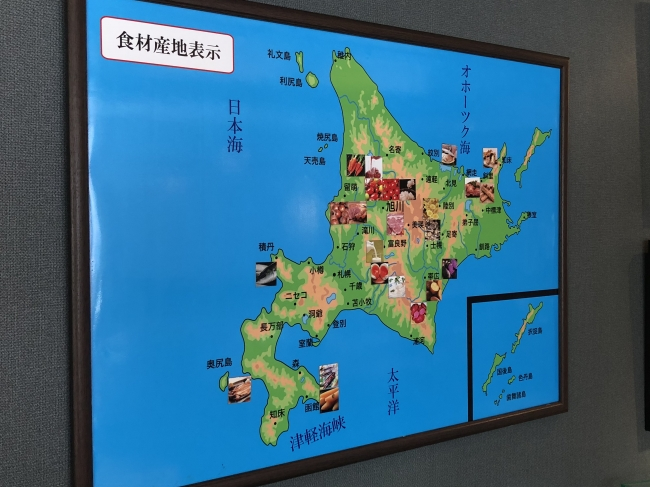 Rホテルズイン北海道旭川_Restaurant TAISETSU_地産地消マップ_北海道