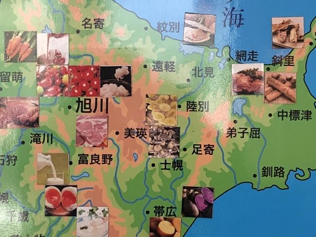Rホテルズイン北海道旭川_Restaurant TAISETSU_地産地消マップ_北海道旭川